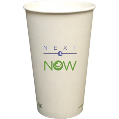 473ml Single Walled Biodegradeable Paper Coffee Cup