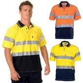 Hi Vis Cotton Jersey Shirt