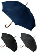 Promotional Bulk Umbrella